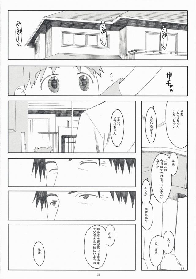 26doujinshi15103142