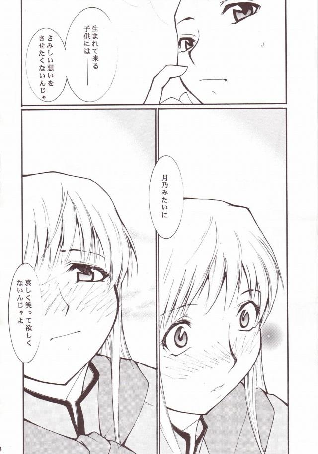 27doujinshi15103122
