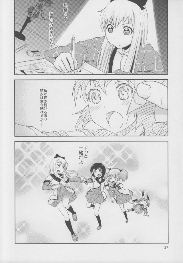 28doujinshi15103138