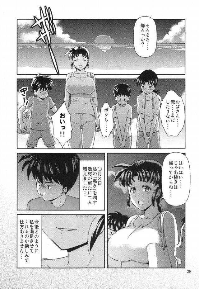 29doujinshi15103103