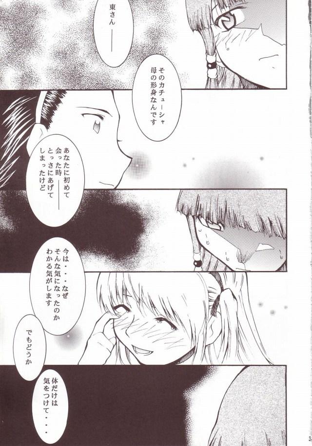 30doujinshi15103122