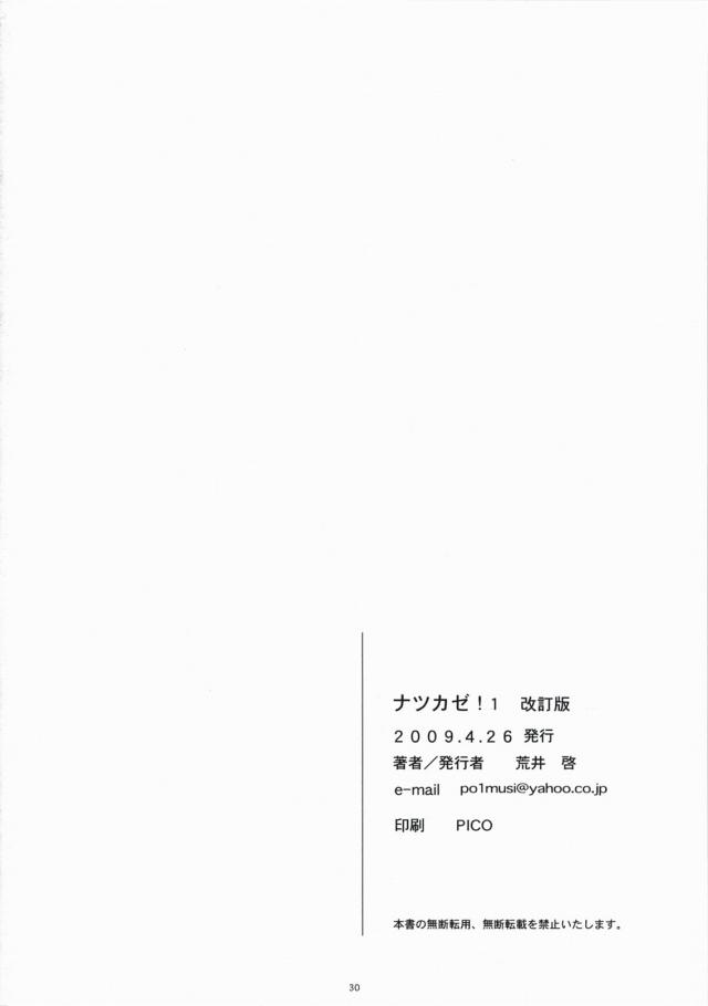 30doujinshi15103142