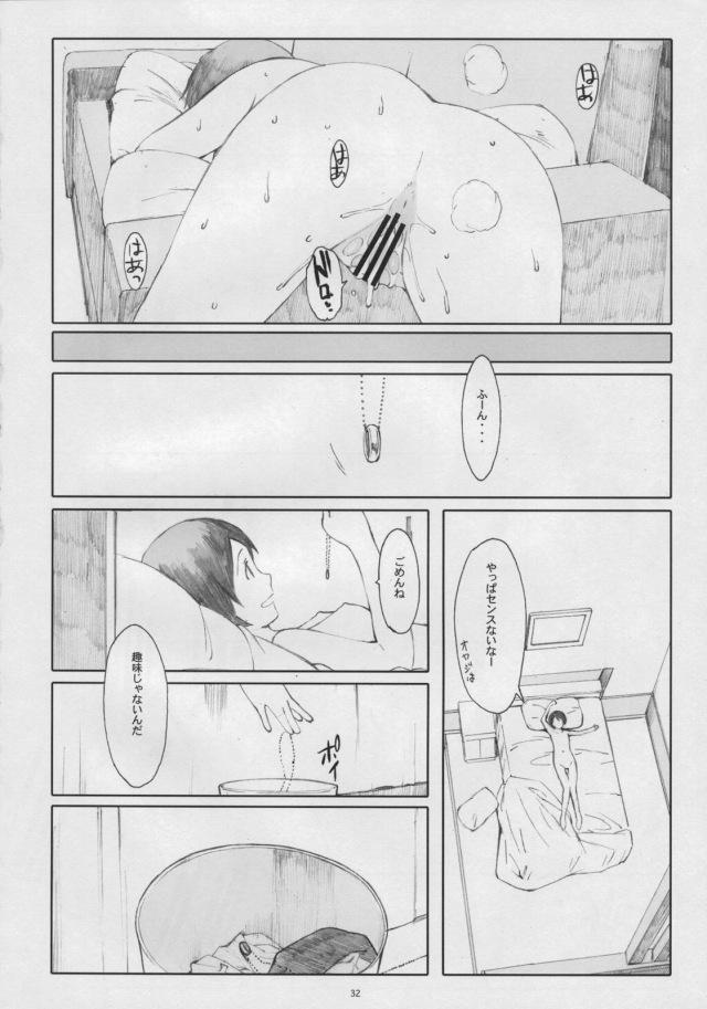 30doujinshi15103146