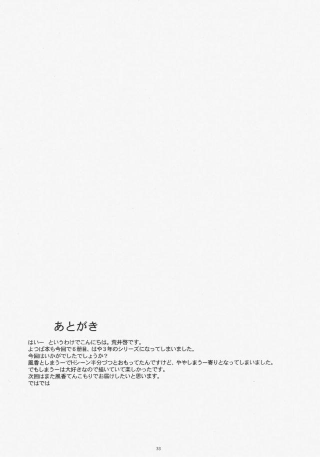 31doujinshi15103146