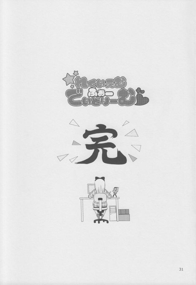 32doujinshi15103138