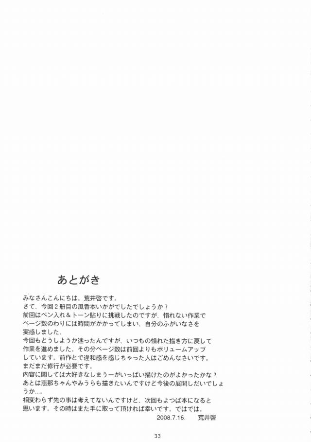 32doujinshi15103143