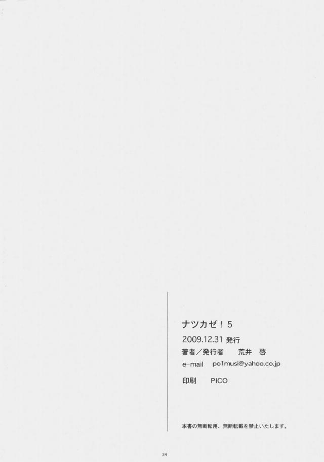 32doujinshi15103146