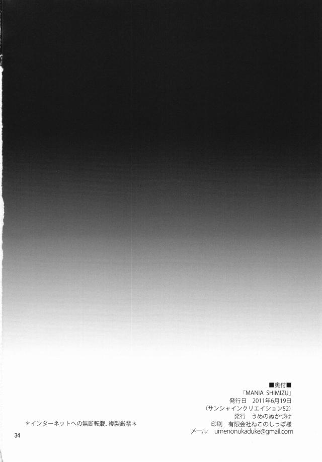 33doujinshi15103101