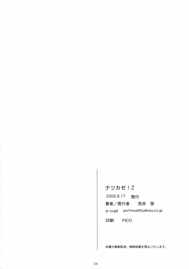 33doujinshi15103143