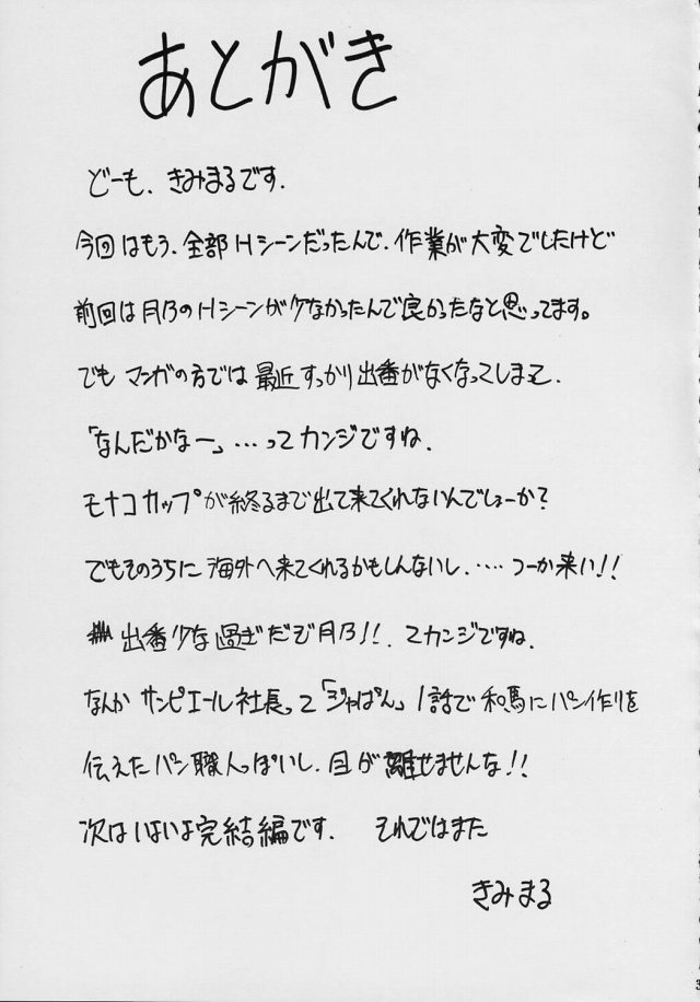 34doujinshi15103121