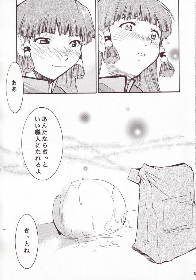 38doujinshi15103122