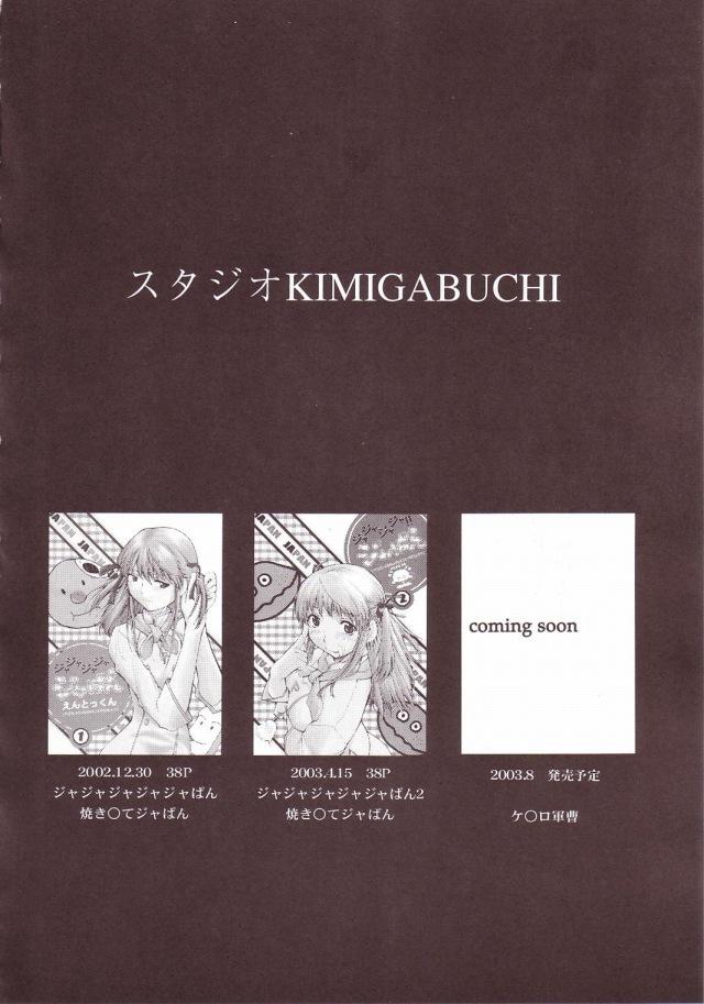 39doujinshi15103122
