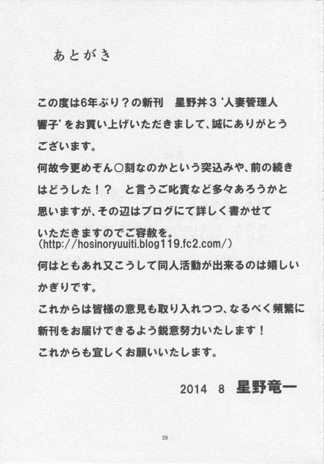 40doujinshi15103104