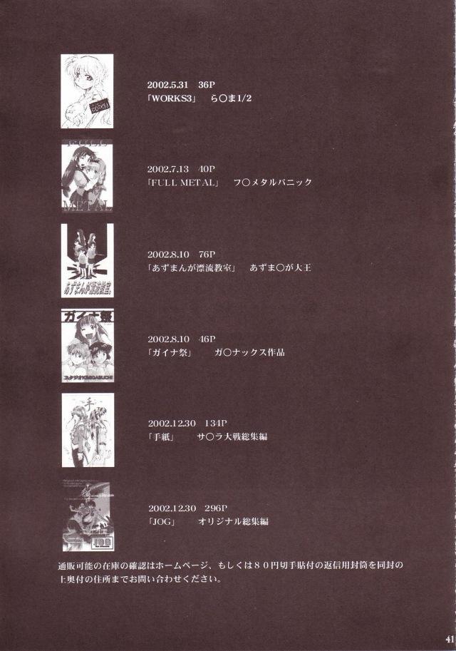 40doujinshi15103122