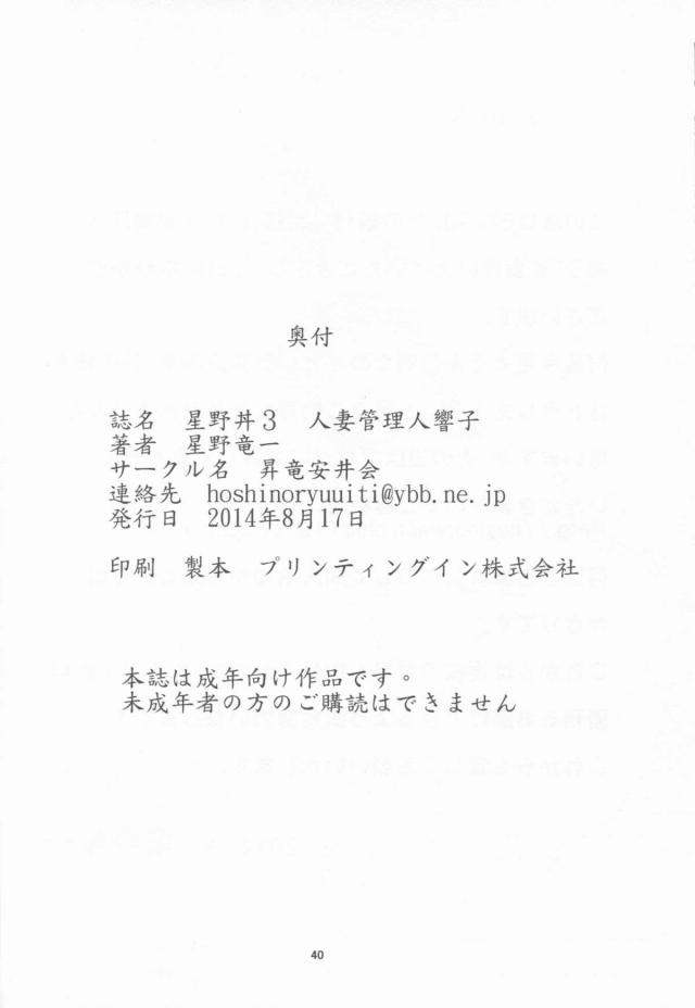 41doujinshi15103104