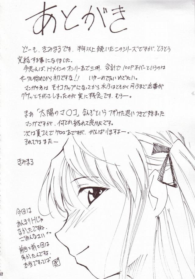 41doujinshi15103122