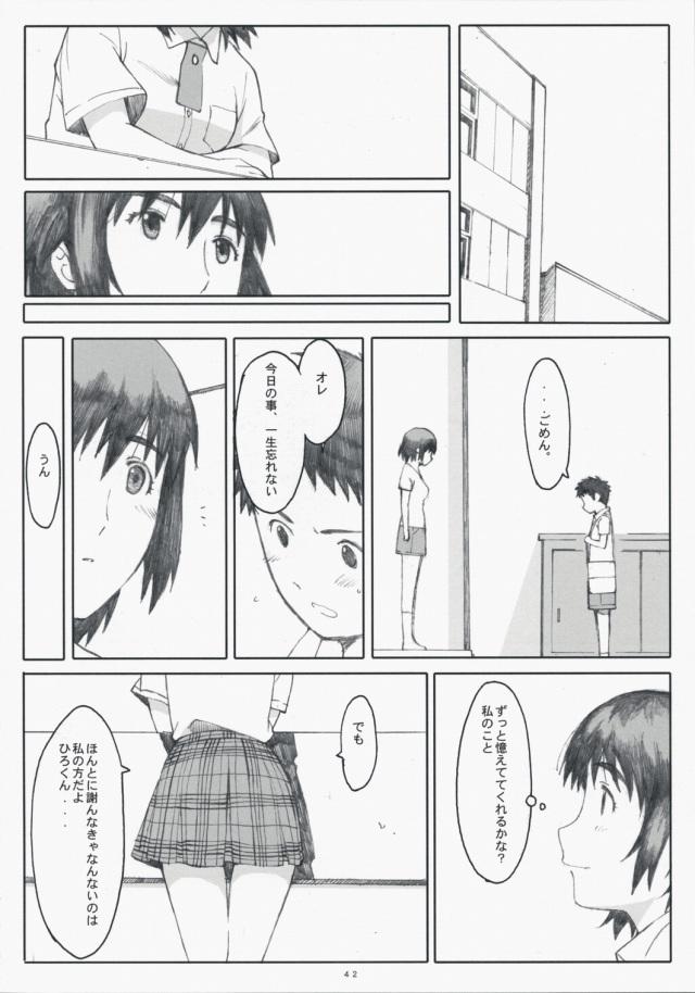 41doujinshi15103144