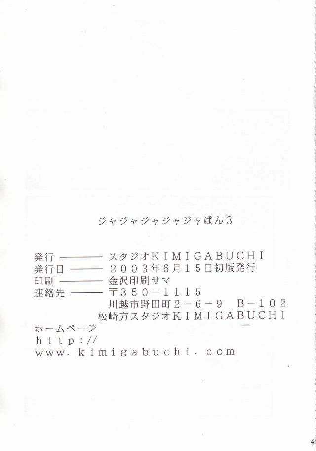 42doujinshi15103122