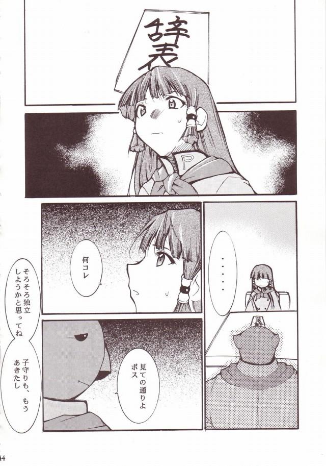 43doujinshi15103122