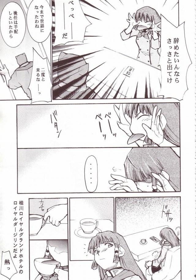 44doujinshi15103122
