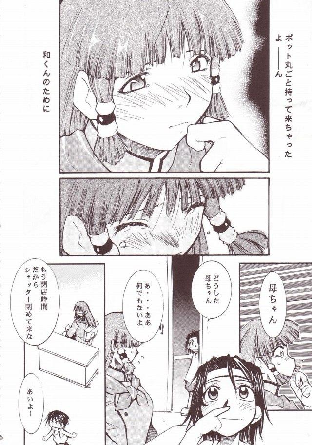 45doujinshi15103122
