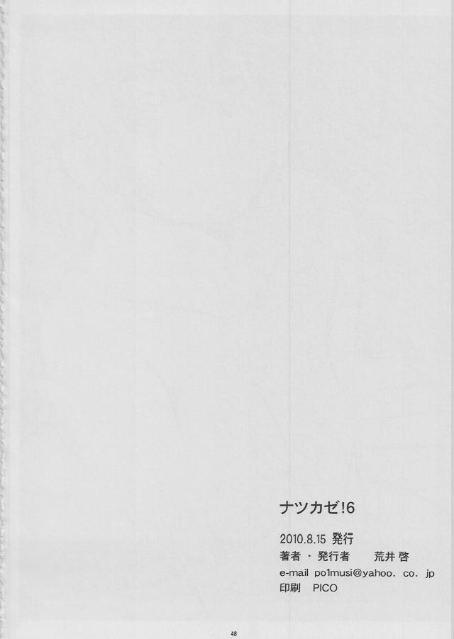 48doujinshi15103147