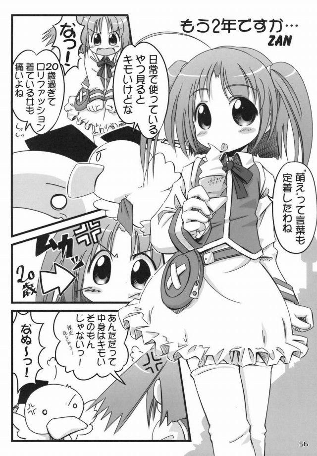 57doujinshi15103110