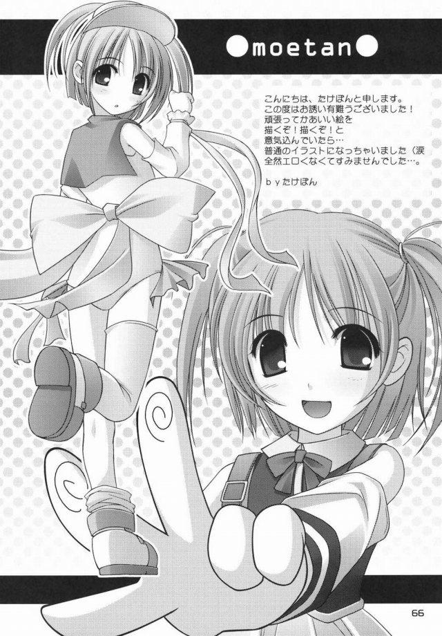 67doujinshi15103110