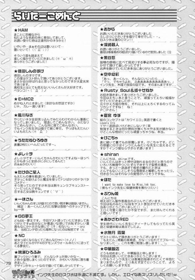 80doujinshi15103110