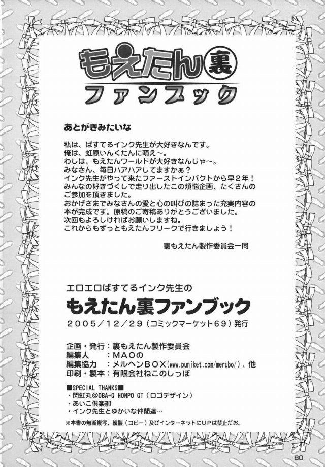 81doujinshi15103110