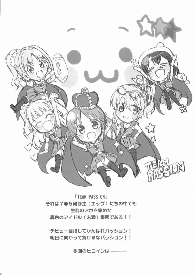02doujinshi15110307