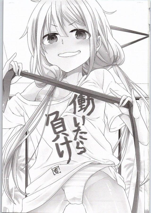 02doujinshi15110308