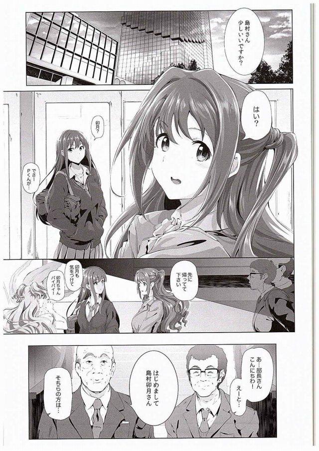 02doujinshi15110312