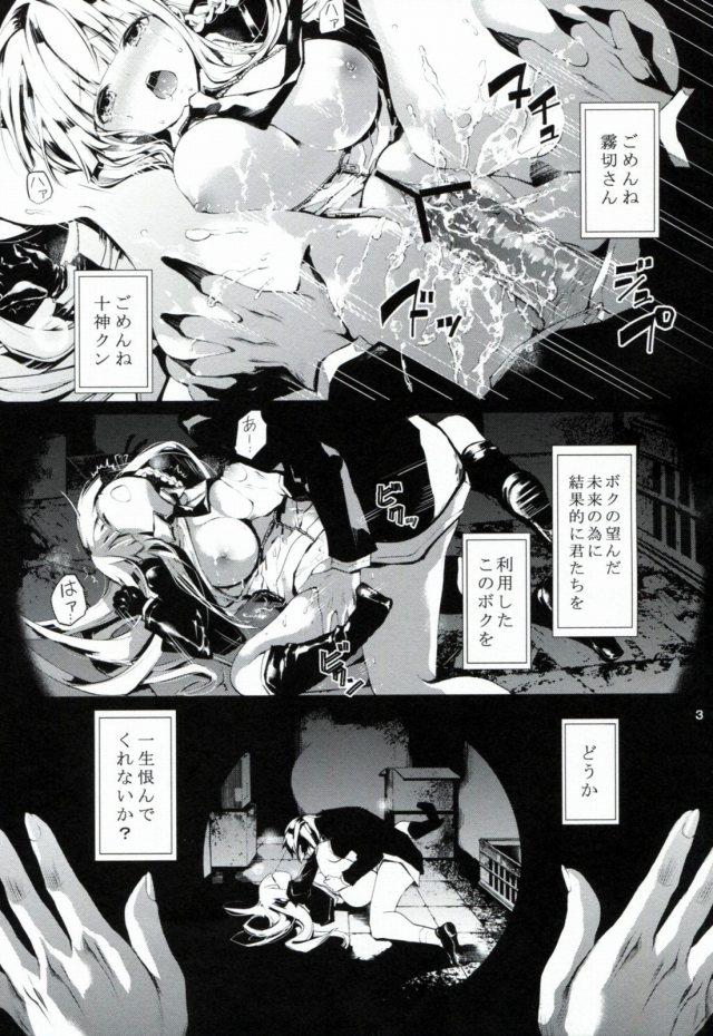02doujinshi15111837