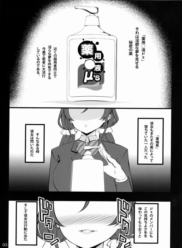 02doujinshi15111864