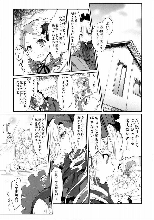 02doujinshi15111870