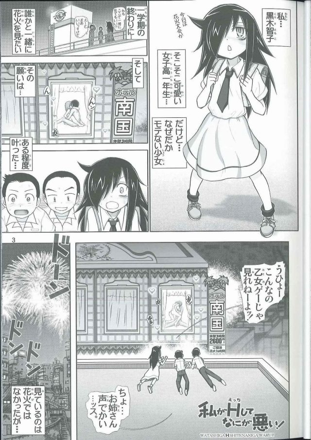 02doujinshi15111871