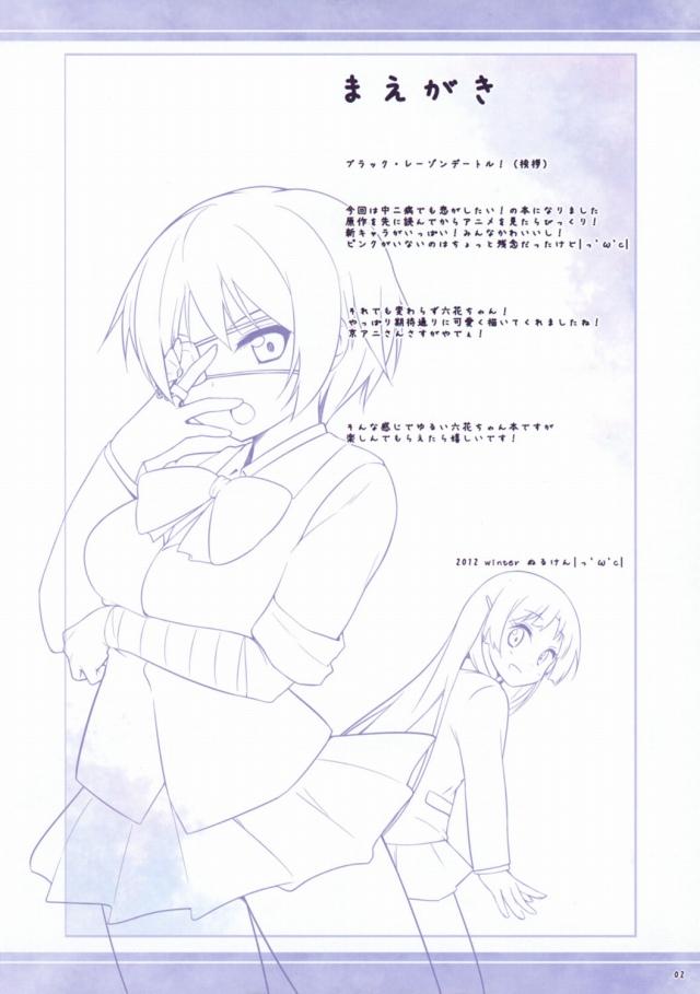 02doujinshi15112615