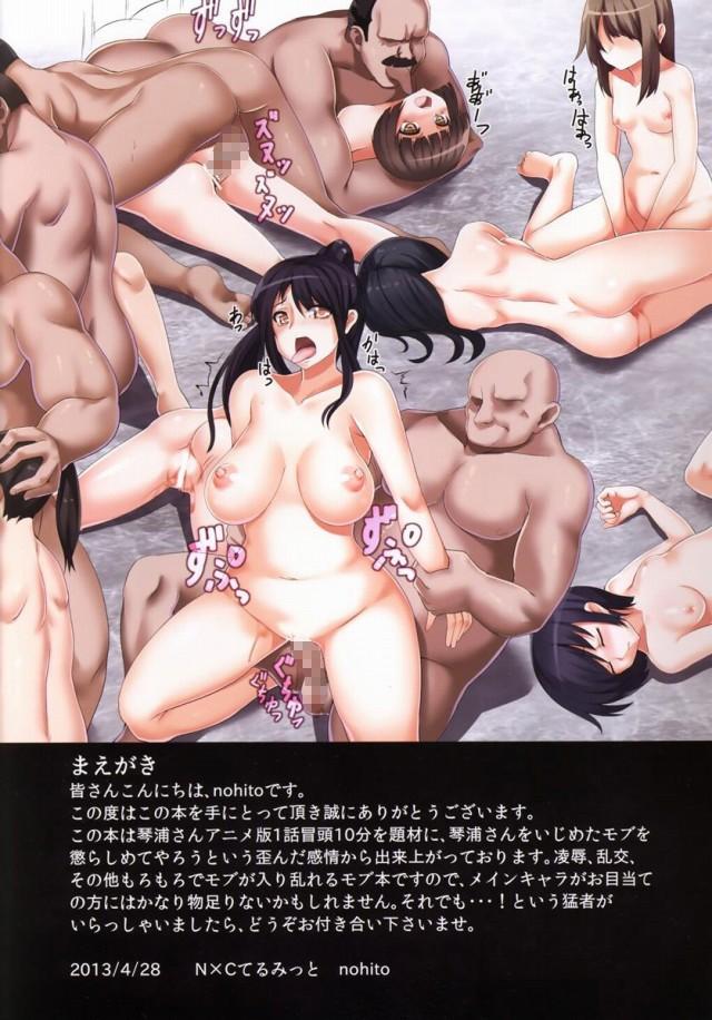 02doujinshi15112622