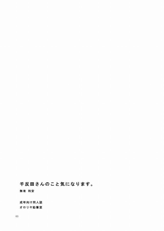 02doujinshi15112636