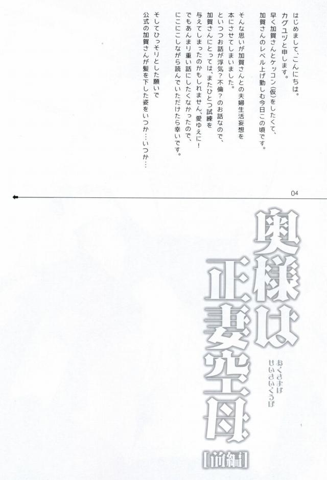 03doujinshi15111802