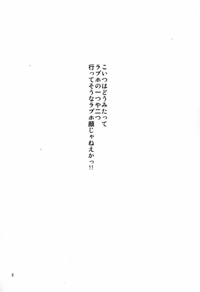 03doujinshi15111807