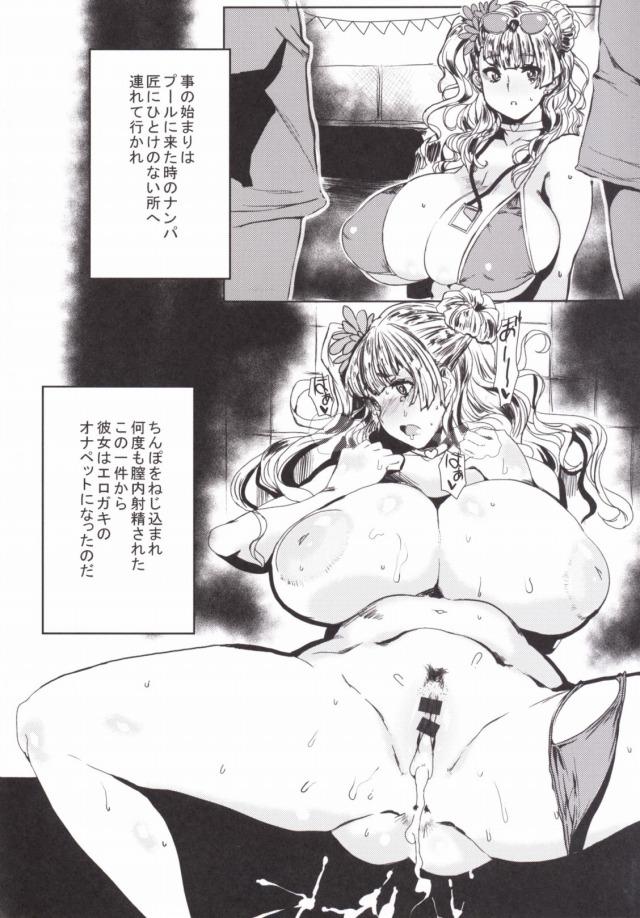 03doujinshi15111811