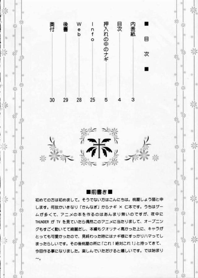 03doujinshi15111813