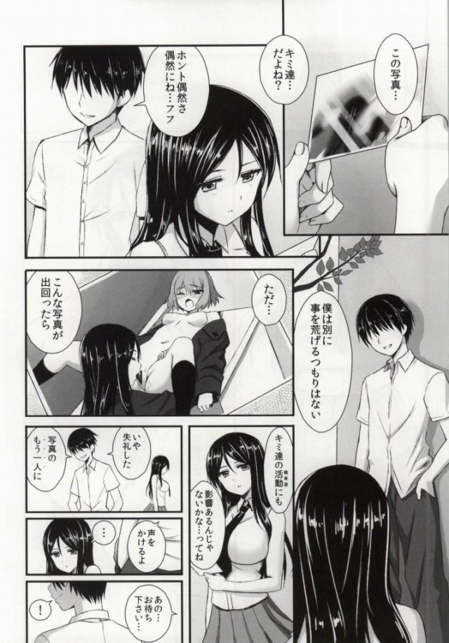 03doujinshi15111814