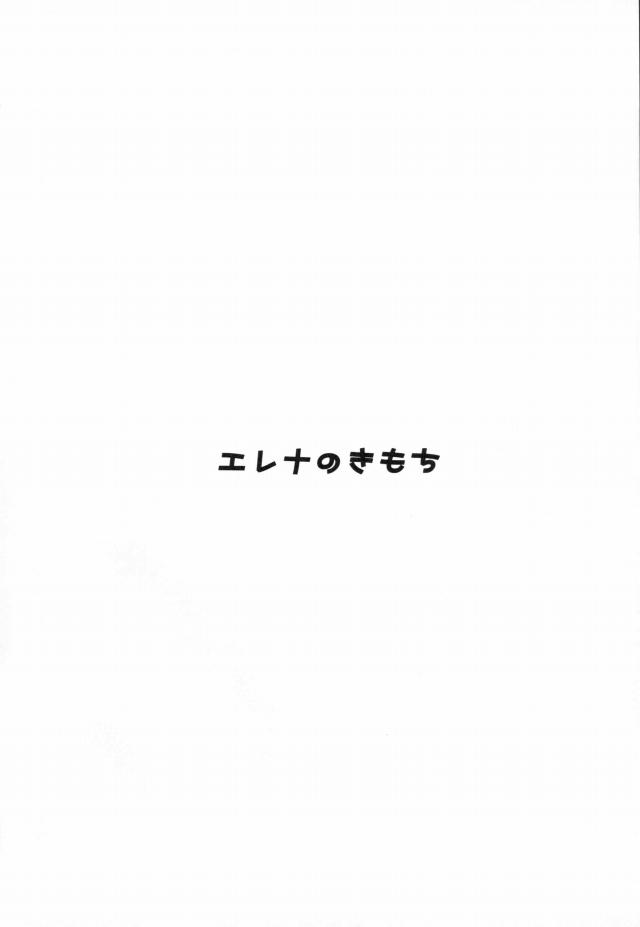 03doujinshi15111815
