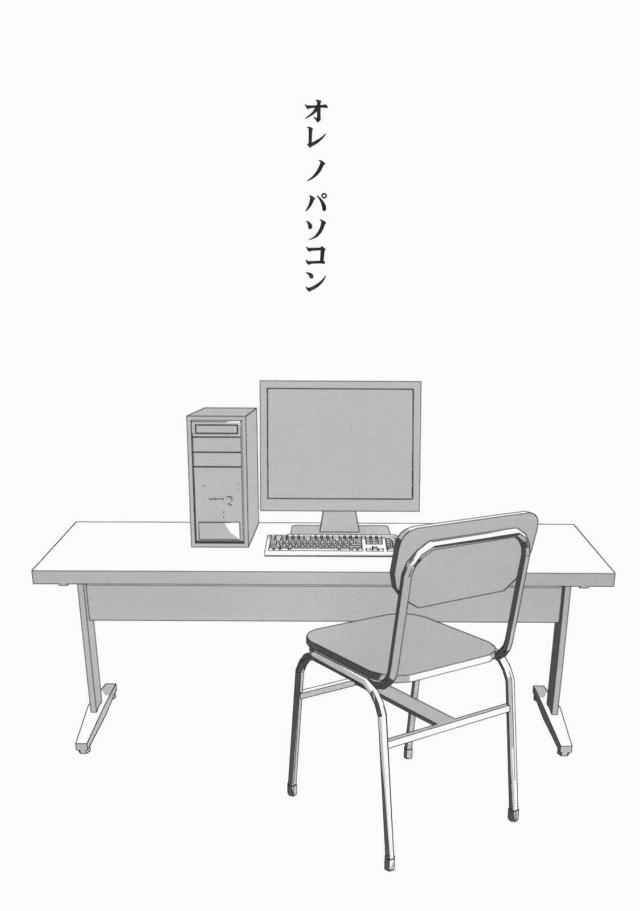 03doujinshi15111825