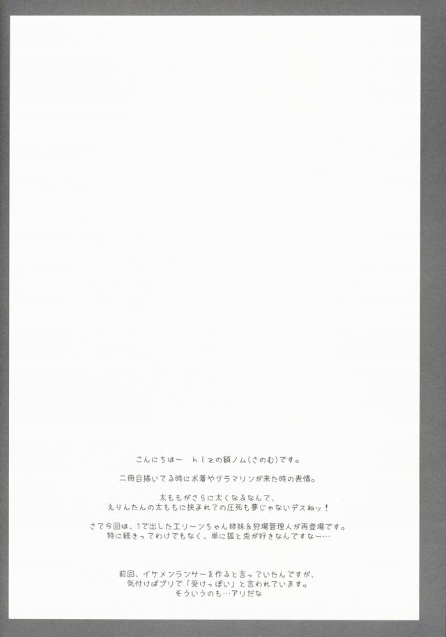 03doujinshi15111839