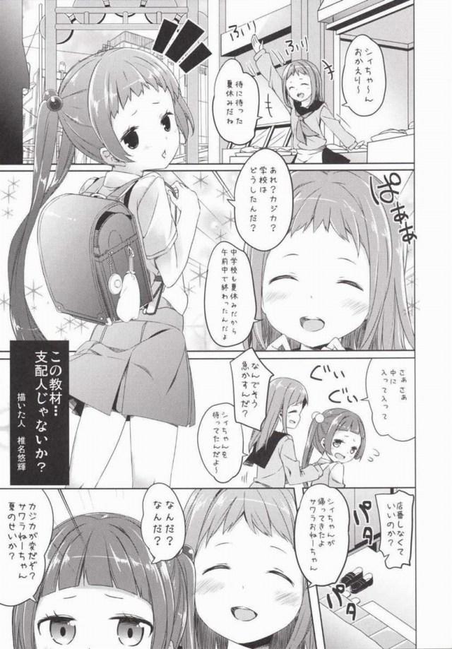 03doujinshi15111841