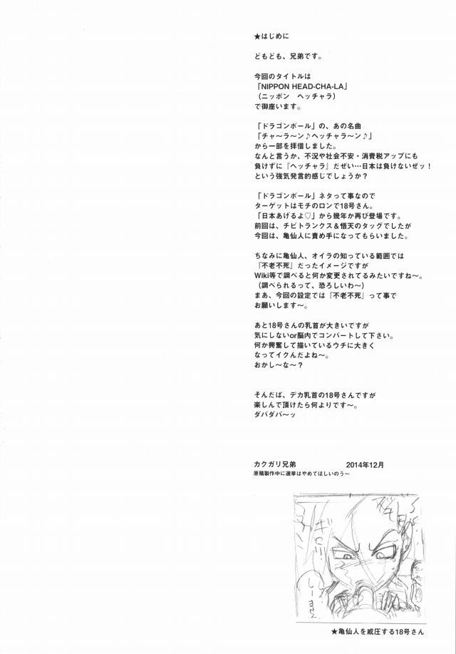 03doujinshi15111843